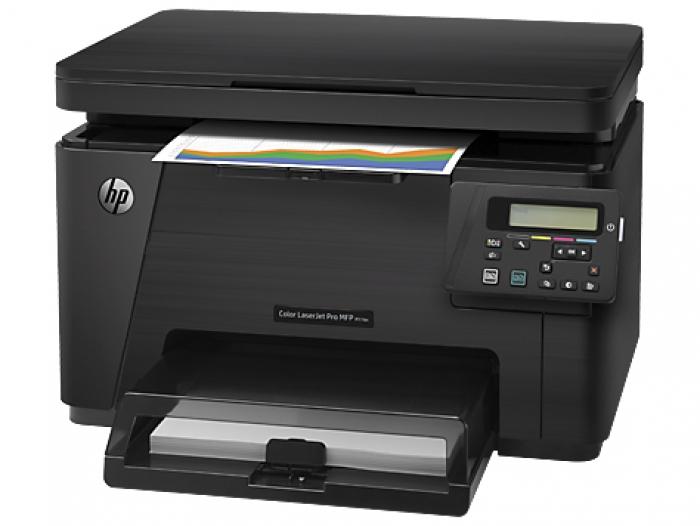 Máy in đa chức năng HP Color LaserJet Pro M176n