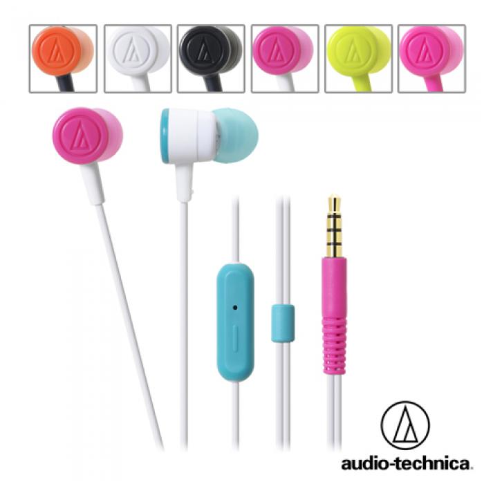 Tai nghe Audio-Techncia ATH-CKL220iS